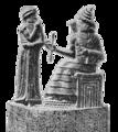 Hammurabi code cropped.png