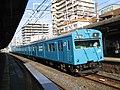 Hanwa Line Local.JPG