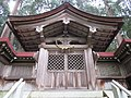 Hashiriochi shrine.jpg