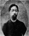 Heitaro Higashio.png