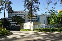Helen Liang Memorial Secondary School (Shatin, blue sky).jpg