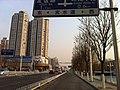 Hexi, Tianjin, China - panoramio (27).jpg
