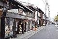 Hida Furukawa streets (48519370767).jpg