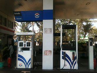 Hindustan Petroleum - Hindustan Petroleum fuel pump near town hall, Coimbatore