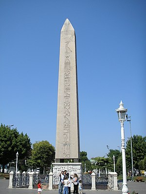 Obelisk of Theodosius - The obelisk of Theodosius I in Istanbul.