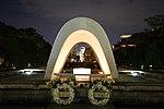Hiroshima, cenotafio delle vittime della bomba atomica, 03.jpg