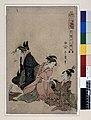 Hitsuji no koku (BM 1937,0710,0.93).jpg