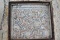 Holy Land 2016 P0948 Masada mosaic.jpg