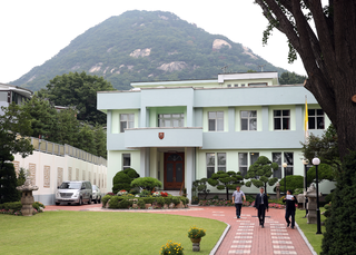 Apostolic Nunciature to Korea