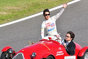 Kamui Kobayashi - Kobayashi at the 2012 Japanese Grand Prix, his home race