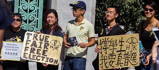 Hong Kongnese Students Demand True, Fair, & Free Election in Hong Kong 香港學生要求在港舉行公平自由的真普選