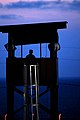 Honor Bound Guard Tower at JTF Guantanamo DVIDS356583.jpg