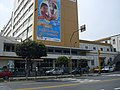 Hospital del Niño - Breña , Lima , Perú - panoramio.jpg