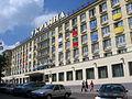 HotelUcrania.JPG