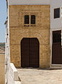 House of the Inquisition, entrance, Alhama de Granada, Andalusia, Spain.jpg