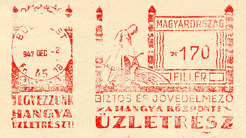 Hungary stamp type BA1a.jpg