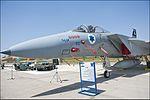 IAF-F-15C-Baz--Independence-Day-2017-Tel-Nof-IZE-086.jpg