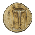 INC-3131-r Пятьдесят литр Сиракузы Агафокл (реверс).png