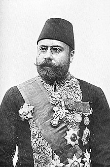 إبراهيم حقي باشا ويكيبيديا