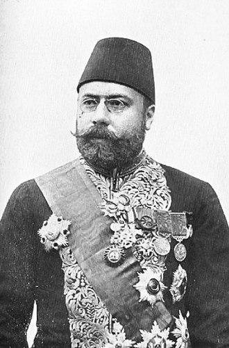 Ibrahim Hakki Pasha - Image: Ibrahim Hakki Pasha