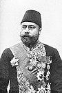 Ibrahim Hakki Pasha.jpg