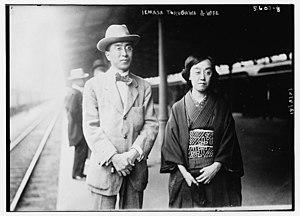 Iemasa Tokugawa - Tokugawa Iemasa and his wife, Shimazu Naoko