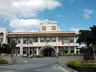 Iheya, Okinawa - Iheya village office
