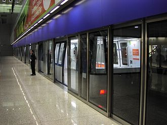 Transport in Hong Kong - On the platform of the Hong Kong International Airport Automated People Mover