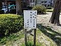 Imaike-Park-Nagoya-003.jpg