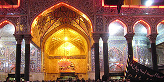 Alevism - The grave of Husayn at Karbala.