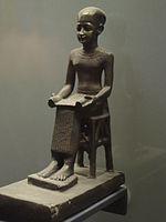 Statuette du dieu Imhotep