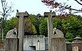 Inaki Park 稲城第一公園 - panoramio.jpg