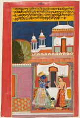 A page from a Rasikapriya manuscript: Ath Prachatra Shath (Krishna and Radha quarreling)