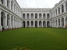 Indian musium courtyard 2.jpg