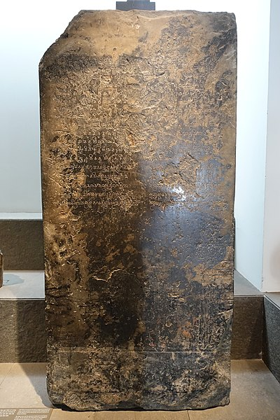 File:Inscribed limestone stele, Bia đá có khắc chữ, Thap Muoi, Dong Thap, 2nd half of 5th century AD, Museum of Vietnamese History, Ho Chi Minh City03.jpg