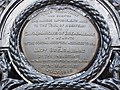Inscription on the Breadalbane fountain, Aberfeldy - geograph.org.uk - 1508534.jpg