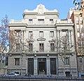 Instituto Geológico y Minero de España (Madrid) 02.jpg