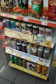 International beers for sale in a 7-Eleven, Hong Kong.JPG