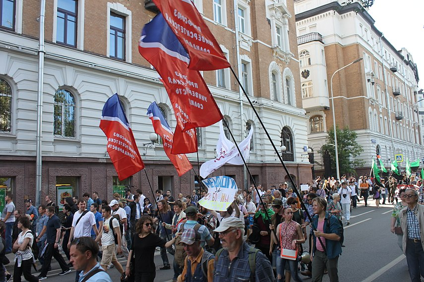 Internet freedom rally in Moscow (2017-07-23) 140.jpg