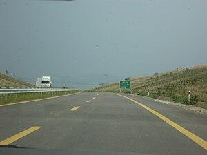 Motorway 5 (Greece) - Image: Ioniaodos