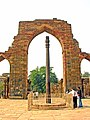 Iron Pillar at Qutub Minar Complex India-0346 - Flickr - archer10 (Dennis).jpg