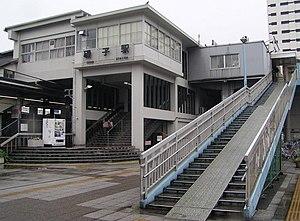 Isogo Station - Isogo Station west exit