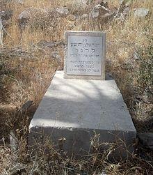 Israel Lerner grave (8).jpg