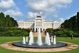 The Istana - The Istana's façade. A Tembusu tree used to sit where the lawn fountain is now.