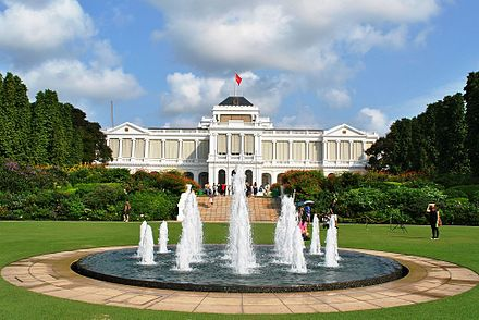 The Istana is the official residence and office of the President, as well as the working office of the Prime Minister.