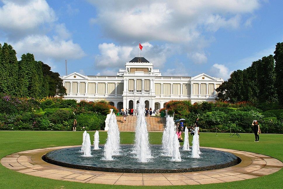 Istana (Singapore)