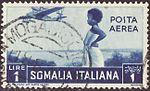 ItaSomalia 1936 MiNr0237 pm Mogadishu B002.jpg