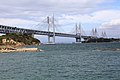 Iwakurojima and Hitsuishijima Bridge-01.jpg