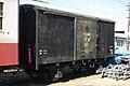 IzuHakone-Railway-Wabu11.jpg