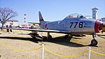 JASDF F-86F(82-7778) right front view at Komaki Air Base February 23, 2014.jpg